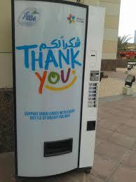 Vending Machine Dubai Stunning Dubai Cares On Twitter We Love The New MasafiCo Vending Machine
