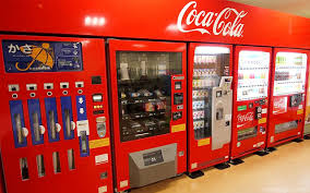 Unique Vending Machines Simple 48 Unique Vending Machines You Should Look Out For At Haneda Airport