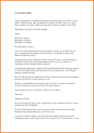 Introduction Letter For Resume 100 Resume Introductory Letters Applicationleter 6