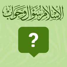 He is in <b>love</b> with a <b>girl</b> and wants to marry <b>her</b> - Islam Question ...
