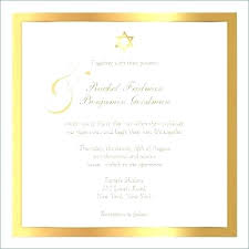 Post Wedding Reception Invitation Wording Template