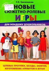Рекомендуем почитать - Филиал ГАУК ТОНБ «Детская ...