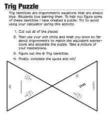trig tarsia puzzle