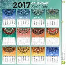 royalty free vector printable monthly calendar 2017