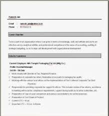 Bio Data Formate 10 Biodata Format 1mundoreal