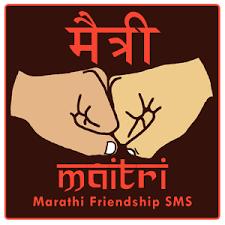 Maitri  Marathi Friendship SMS - Android Apps on Google Play