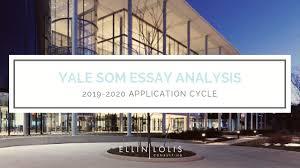 yale essay 2019 2020 yale som essay analysis downloadable sample essays