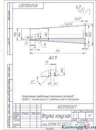 Проектирование охладителя творога все чертежи