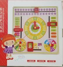 Season Chart Wooden Clock Date Season Weather Toys Multi Functional Kids Early Learning Toy