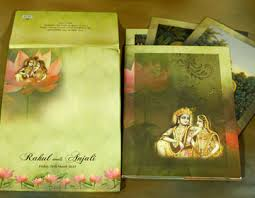 home meera printers Wedding Cards Shop In Mangalore Wedding Cards Shop In Mangalore #20 wedding invitation cards shops in mangalore