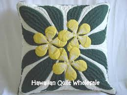 Miu-Mint | Rakuten Global Market: Handmade Hawaiian quilt pillow ... & Handmade Hawaiian quilt pillow Kit hk plumeria yellow hk10008 Adamdwight.com