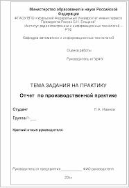 Темы курсовых работ по теории международных отношений Бесплатные курсовые работы скачать курсовые работы