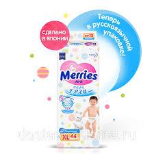 <b>MERRIES Подгузники</b> для детей размер <b>XL 12</b>-<b>20 кг</b>, 44 шт: с ...