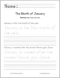 Writing Practice Worksheet January Writing Practice Worksheet Primary Grades