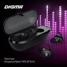 Гарнитура <b>DIGMA TWS</b>-<b>05</b> - DigiMedia.ru