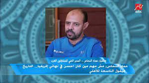 MBC مصر - عماد النحاس: أتمنى أن يكون بدر بانون أفضل مني