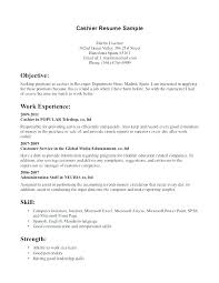 Sample Resume Of A Cashier Sample Resume For Cashier Position