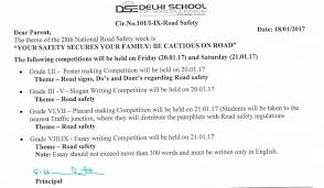 short essay on road safety rules in hindi docoments ojazlink essay on road safety rules essays a separate peace