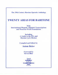 A thorough explanation of the international phonetic alphabet. 20 Arias For Baritone 19th Century Russian Operatic Anthology Compiled By Anton Belov