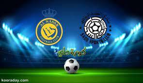 مشاهدة مباراة النصر والسد بث مباشر اليوم 29-4 في إياب دوري أبطال آسيا