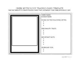 free trading card template trading card template teaching resources teachers pay teachers