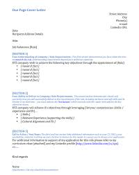 What Do Hiring Managers Want To See In A Cover Letter Collection Of