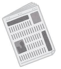 ニューヨークタイムズは日本を独裁政権と呼んだのか気炎を吐いて