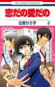Vol.4 ch.20 vol.4 ch.19 vol.4 ch.18. Shoujo Manga List Read Shoujo Manga List Online Read Free Manga Online At Ten Manga
