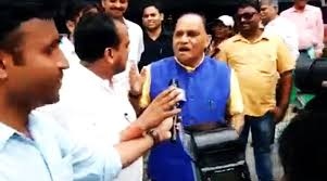 Tumhare Purvaj Bhi Jai Shri Ram Wale The Jharkhand Bjp Mla To
