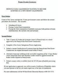 Certificate Katieroseintimates com Of Nj Pasalestonjsales Simple Njcommission Eligibility