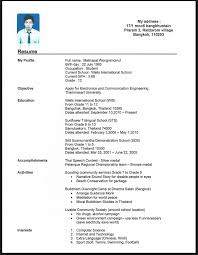 Free Resume Templates For Students With No Work Experience 34 Sample