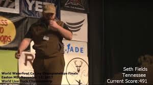 2017 World Live Duck- Seth Fields - YouTube