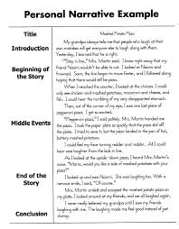 example of narrative essays com  example of narrative essays 7 how to write a personal essay for 4th 5th grade oc
