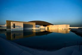Cleveland Orchestra City Lights Louvre Abu Dhabi Visitabudhabi Ae