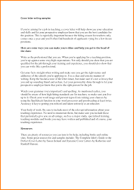 gallery of census worker cover letter comparison contrast essay  census worker cover letter comparison contrast essay ideas