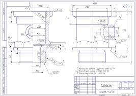 Курсовая работа по технологии машиностроения курсовое  Курсовой проект Литейное производство Изготовление отливки