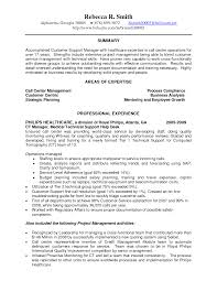 Call Center Resume Skills resume skills summary customer service examples doc Home Design 1