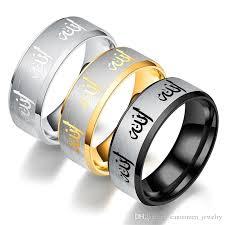 Muslim Stainless Steel Rings For Men Ring 8mm Silver Black Gold Band Rings Islam Engraving Middle Eastern Jewelry Men Gift Wholesale Diamond Bracelet
