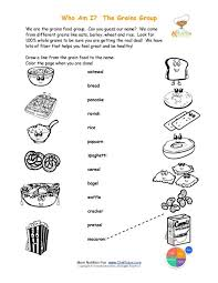 Small Picture Printable Match the Grains Names and Color the Grains Foods