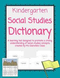 Frayer Model Examples Social Studies Kindergarten Social Studies Dictionary My Teacherspayteachers