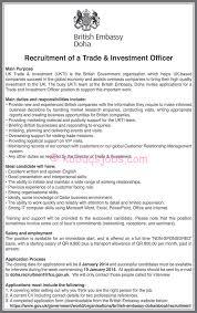 job application form british embassy professional resume cover job application form british embassy british embassy job application form mirzavantag all applications should be sent