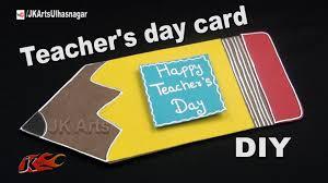 DIY Teacheru0027s Day Card Handmade Popup Card For Teacheru0027s Day Card Making Ideas Diy