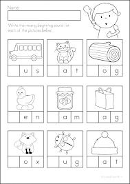 Kindergarten Reading Worksheets Kids For K Exercises Readiness ...