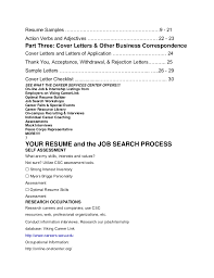 Wwu Cover Letter - April.onthemarch.co