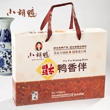 get ations fragrant with the whole duck duck mustaches duck blessing to send gifts snack bo 900g gifts