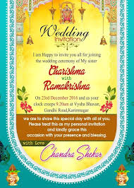 indian wedding invitation wordings psd template free for brothers
