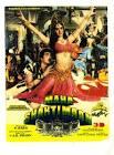 Krishna Ghattamaneni Maha Sangramam Movie