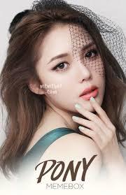 meme box park hye min ulzzang 박혜민 포니 korean makeup artist pony