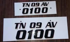 acrylic car number plate 4 wheeler