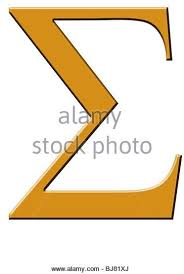 sigma eighth letter greek alphabet stock photos sigma eighth within eighth letter of greek alphabet